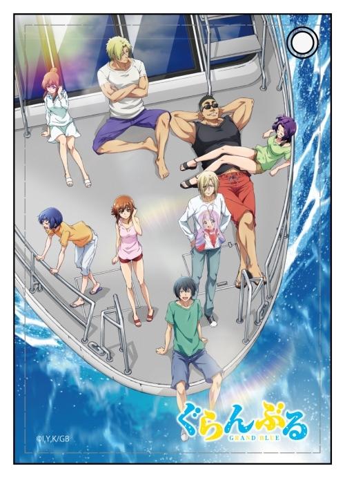Big Blue Wallpaper 5 supera al anime de verano ... ¡en interiores!