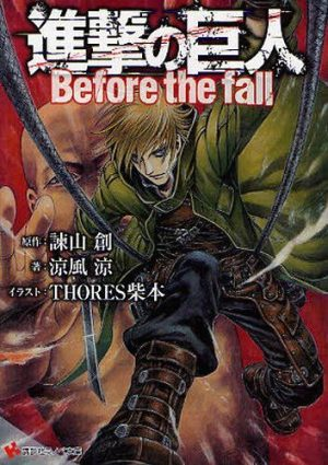 Attacking Titan Shingeki no Kyojin Before Autumn 1-300x425 6 novelas ligeras como Shingeki no Kyojin: Before Autumn [Recommendations]