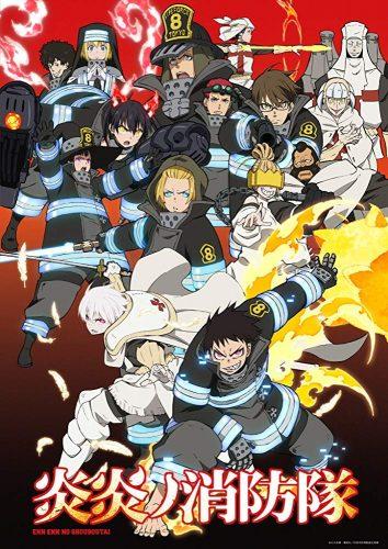 Enen-no-Shouboutai-Wallpaper-2-354x500 Enen no Shouboutai (cuerpo de bomberos) primer lugar inolvidables 5 escenas