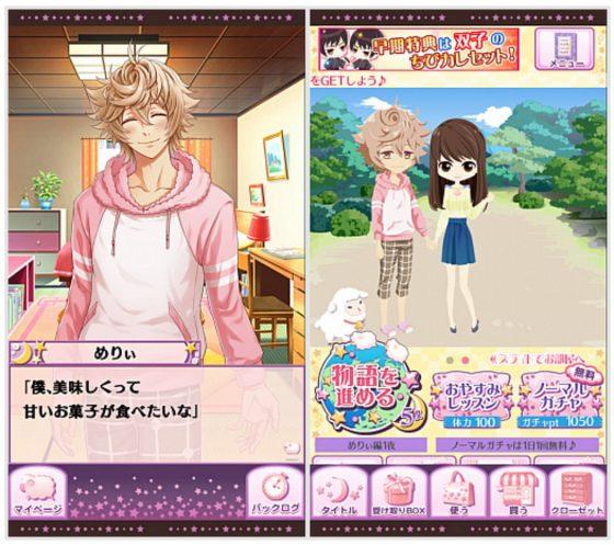 Makura-Danshi-560x316 charla de almohada con Makura no Danshi en un juego móvil de realidad virtual