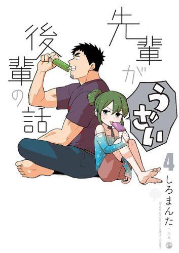 Senpai-ga-Uzai-Kohai-no-Hanashi-manga-1-353x500 Pequeño gran amor en el lindo manga Mi Senpai es molesto