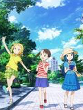 Mitsubishi Color Winter Adventure Adventure Life Película Anime ¡Mitsubishi Color revela los aspectos más destacados de Honey!
