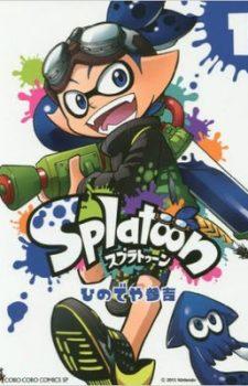Splatoon-JapaneseTanko-Vol01-225x350 ¡Anunciado el anime Splatoon!