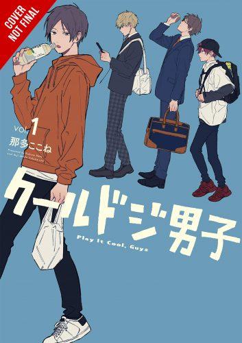 ¡La agencia de noticias A-Girl-Withless-a-Face-1-353x500 Yen anunció el anuncio de nueve títulos nuevos en la Expo Virtual Crunchyroll 2020 para su futura publicación!