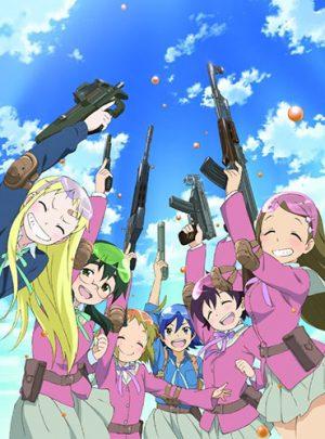 Coche blindado Chica DVD-300x422 6 Coche blindado Chica Anime [Recommendations]