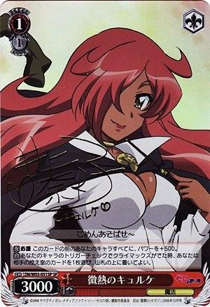 Zero-no-Tsukaima-F-wallpaper-500x500 Los diez personajes más poderosos de Zero-no Tsukaima