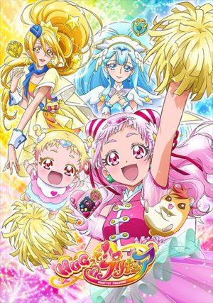 Futari-wa-Precure-wallpaper-500x500 ¡El brillante mundo de la curación (Pretty Cure) ~!