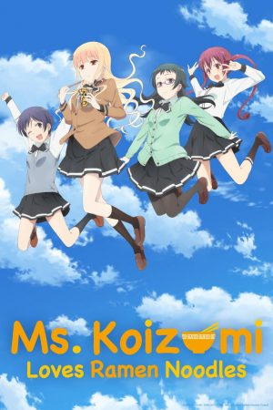 Extensión omi DVD-225x350 [Japanese Marketing 101 Anime Winter 2018] ¿Como Dakar Kashgar? ¡mira esto!