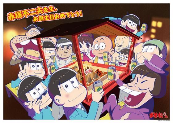Osomatsu-san-Wallpaper1-560x397 Los 10 mejores personajes de Osomatsu-san [Japan Poll]