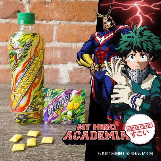 My-hero-academia-crate-1-560x345 FUNimation anunció el establecimiento de una asociación exclusiva con Japan Crate para apoyar a My Hero Academia.