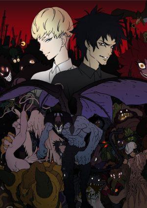 La culpa DVD-300x402 [Editorial Tuesday] Netflix financia la adaptación de anime: ¿es algo bueno o malo?
