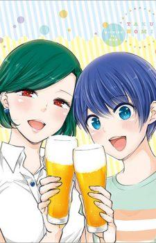 Extensión omi DVD-225x350 [Japanese Marketing 101 Anime Winter 2018] ¿Como Dagashi Kashi (Dagashi Kashi)? ¡mira esto!