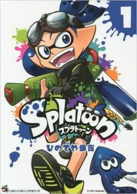 Splatoon-JapaneseTanko-Vol01 VIZ Media anunció el lanzamiento de los cómics de SPLATOON basados en los populares videojuegos de Nintendo.