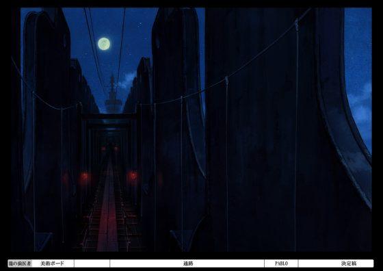 Ryuu-no-Iisha-560x396 Animador japonés Mihonichi-Ryuu no Iisha-¡Confirmación especial de animación!