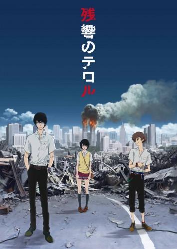 zankyou-no-terror-play-355x500 ¡La obra de teatro Zankyou no Terror utiliza efectos 3D! ¡Las entradas están en venta!