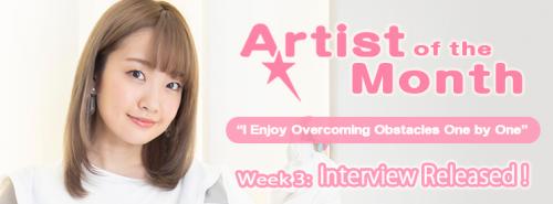 banner-aniuta-artista-del-mes-ayaka-ohashi-week3-1-500x185 Como artista del mes de ANiUTa, ¡se ha lanzado la tercera entrevista de Ayaka Ohashi!