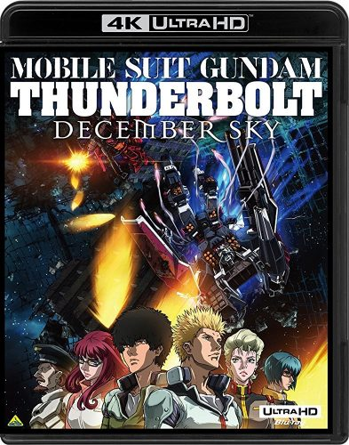 Mobile Suit Gundam-Thunderbolt-DVD-Box-Set-393x500 ¡Lanzamiento de Mobile Suit Gundam Thunderbolt PV, Air Date y Ep Count!