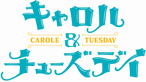 Carole-and-Tuesday-Logo-oficial-560x315 CAROLE & TUESDAY tocarán las canciones New OP y ED de Cornelius y Lido, ¡y más!