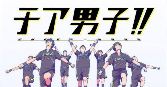 Cheer-Boys-Danshi-20160720224407-560x294 ¡Anima a Danshi!Anuncia el escenario de la actuación en vivo