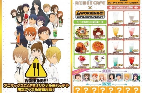 ¡wagnaria-menu-560x367 está funcionando!  !  ! ¡Se estrena el menú de Akihabara!