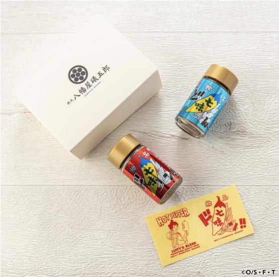20200819-yawataya-onepiece-pc-1-700x368 ¡Utilice estas especias colaborativas de