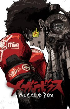Megalo-Caja-225x350 [Hollywood to Anime] ¿Es como