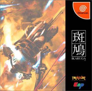 Touhou-Koumakyou-game-Wallpaper-500x375 ¿Qué es el infierno de balas? [Gaming Definition, Meaning]