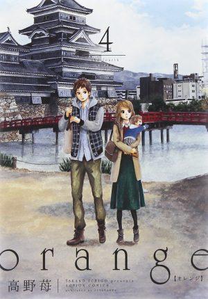 Bokura-ga-Ita-manga-300x469 6 cómics similares a Bokura ga Ita [Recommendations]