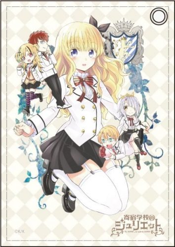Boarding-School-Juliet-dvd-300x424 6Anime como Kishuku Gakkou no Juliet [Recommendations]