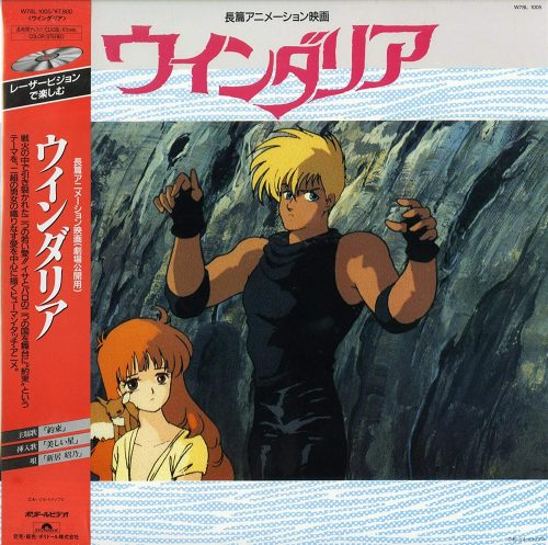 Windaria-Wallpaper-500x500 Anime Rewind: Windaria (anteriormente)