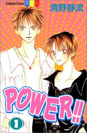 Tenshi-Ja-Nai-manga-300x481 ¡¡6 cómics como Tenshi ja Nai !! [Recommendations]