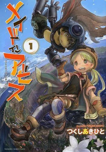 Tatoeba-Last-Dan-John-Mae-No-Mura-No-Shonen-Ga-Joban-No-Machi-De-Kurasu-Yona-Monogatari-manga-351x500 3 Cómics de fantasía