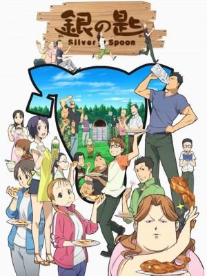 mononoke-wallpaper-666x500 Los 5 mejores animes de Issa M. (Escritor de anime de Honey)