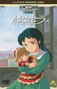 Natsume-Yuujinchou-wallpaper-1-487x500 Gráfico de medios de transmisión de anime [10/16/2016]