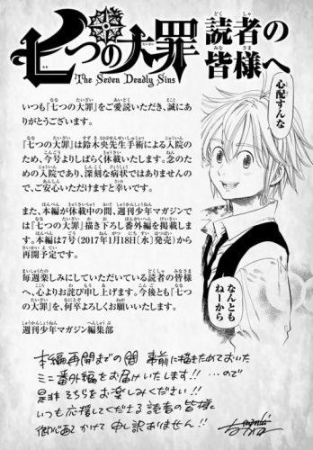 Nanatsu-no-Taizai-wallpaper-560x448 Nanatsu-no-Taizai Manga japonesa en Hiatus