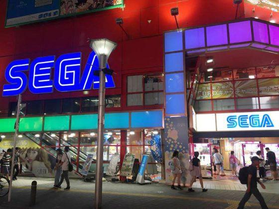 1-Taito-Exterior-Ge-sen-Capture-668x500 ¿Qué es Ge-sen? [Gaming Definition, Meaning]