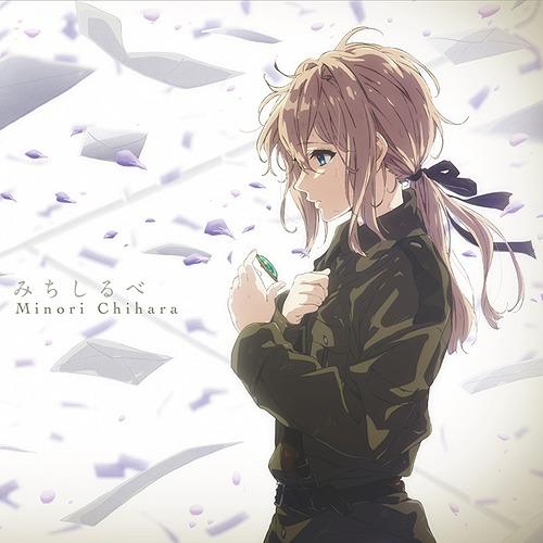 Violet-Evergarden-dvd-300x420 6 Anime como Violet Evergarden [Recommendations]