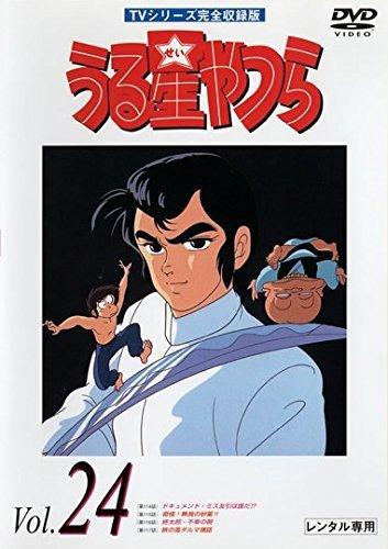 Hyakujuu-ou-golion-sincline-Wallpaper Los 5 personajes de Uitani Akira