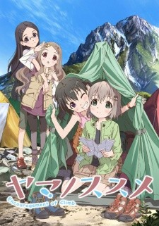 Flying Witch 560x342 Los 10 mejores animes con fondo de montaña [Japan Poll]