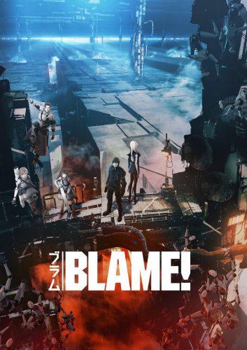 blame-manga-300x424 6 cómics como ¡CULPA! [Recommendations]