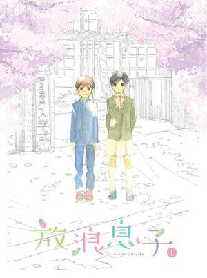 kuzu-no-honkai-key-visual-300x427 6 Anime como Tsuki ga Kirei [Recommendations]