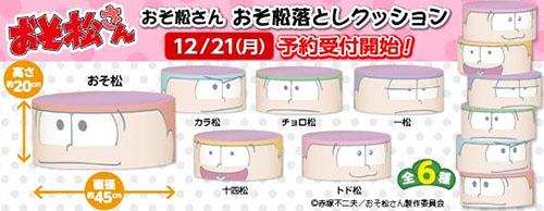 Fondo de pantalla de personajes de Hatsune Miku 500x500 [Anime Culture Monday] Los diez mejores productos de anime extraños