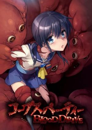 Gakkou-Gurashi-dvd-300x425 6 ¡Anime como Gakkou Gurashi!  (¡En Vivo!) [Recommendations]