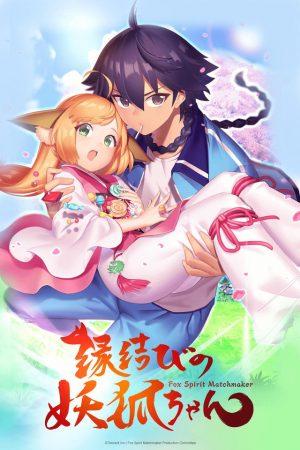 Fox-Spirit-Matchmaker-crunchyroll-225x350 [Fantasy Romance Fall 2017] ¿Como Inari, Kon Kon, Koi Iroha (Inari Kon Kon)? ¡mira este!