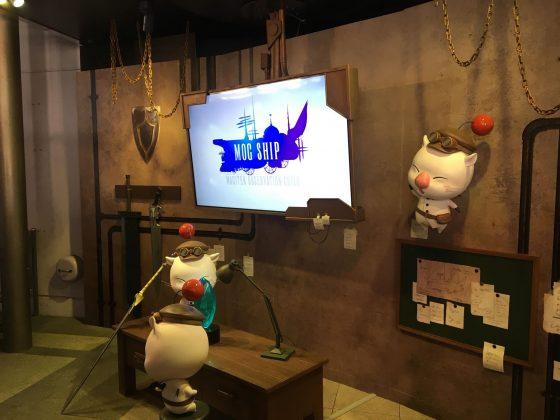 Entrada-USJ-Finalsy-Ride-667x500 [Anime Culture Monday] Punto de acceso del anime de Honey - Final Fantasy en Universal Studios Japan