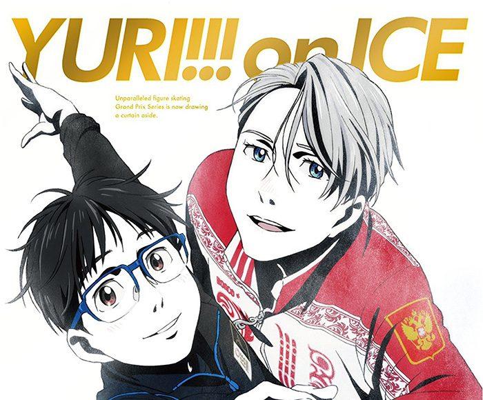 Yuri-on-ICE-1-Special-Edition-300x424 6 ¡Anime como Yuri!  !  !Sobre hielo [Recommendations]
