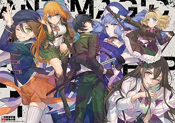 5 de enero de 2015 Otoño Anime Ecchi [Best Recommendations]