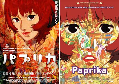 hyouka-oreki-thinking-500x281 Los 5 mejores animes que piensan demasiado