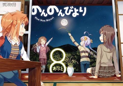 No-no-Biyori-Repeat-wallpaper-700x394 No-Non-Biyori-Repeat-wallpaper!Comentario-La amistad de las mujeres y el hermoso país
