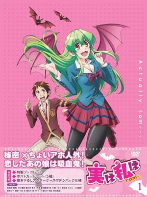 Demi-chan-wa-Kataritai-dvd-300x425 6 Anime Demi-chan-wa-Kataritai (Entrevista con Monster Girls)[Recommendations]